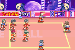 Pantallazo de Super Dodgeball Advance (Japonés) para Game Boy Advance