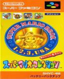 Carátula de Super Mario Collection (Japonés)