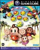 Caratula nº 19969 de Super Monkey Ball 2 (200 x 280)
