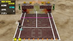 Pantallazo de Super Pocket Tennis para PSP