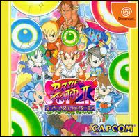 Caratula de Super Puzzle Fighter II X for Matching Service para Dreamcast