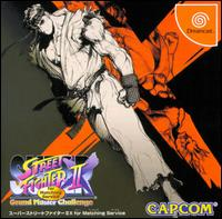 Roms Dreamcast + Emulador Caratula+Super+Street+Fighter+II+X+for+Matching+Service