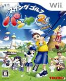 Caratula nº 118150 de Super Swing Golf Season 2 (282 x 400)