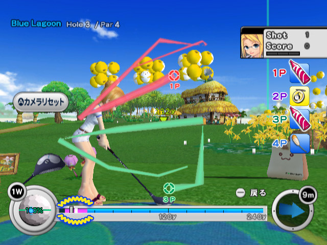 Pantallazo de Super Swing Golf para Wii