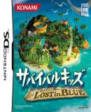 Caratula nº 38748 de Survival Kids: Lost in Blue (Japonés) (500 x 448)