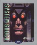Carátula de System Shock [Jewel Case]