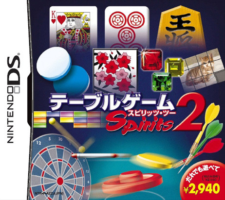 Caratula de Table Game Spirits 2 (Japonés) para Nintendo DS