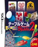 Caratula nº 38772 de Table Game Spirits 2 (Japonés) (462 x 412)