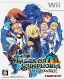 Carátula de Tales of Symphonia: Dawn of the New World