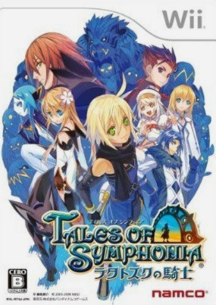 Nintendo Wii, DS y 3DS Foto+Tales+of+Symphonia:+Dawn+of+the+New+World