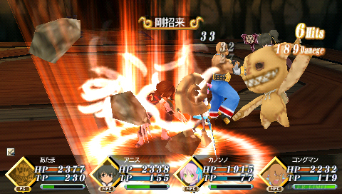 Pantallazo de Tales of the World: Radiant Mythology 2 para PSP