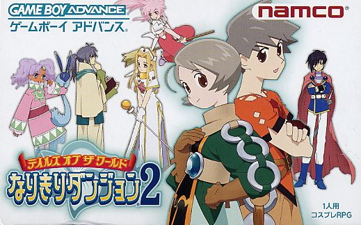 Caratula de Tales of the World - Narikiri Dungeon 2 (Japonés) para Game Boy Advance
