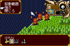 Pantallazo de Tales of the World - Summoner's Lineage (Japonés) para Game Boy Advance