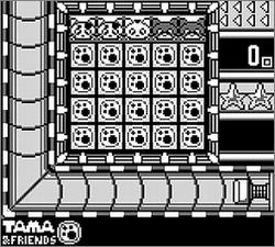 Pantallazo de Tama & Friends para Game Boy