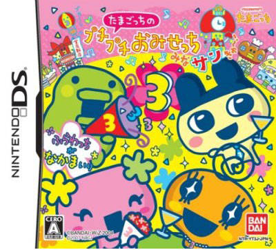 Caratula de Tamagotchi Connection: Corner Shop 3 para Nintendo DS