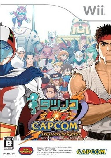 Caratula de Tatsunoko vs. Capcom: Ultimate All-Stars para Wii