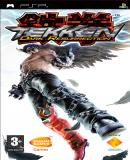Carátula de Tekken: Dark Resurrection