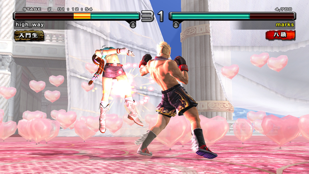 Pantallazo de Tekken 5 : Dark Resurrection Online (Ps3 Descargas) para PlayStation 3