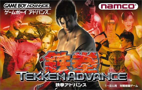 Caratula de Tekken Advance para Game Boy Advance