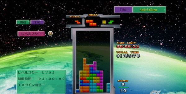 Pantallazo de Tetris: The Grand Master Ace para Xbox 360