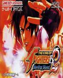 Carátula de The King Of Fighters EX2 - Howling Blood (Japonés)