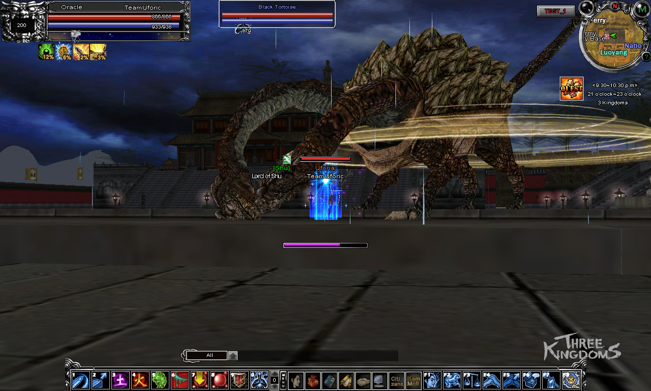 Pantallazo de Three Kingdoms: The Battle Begins para PC
