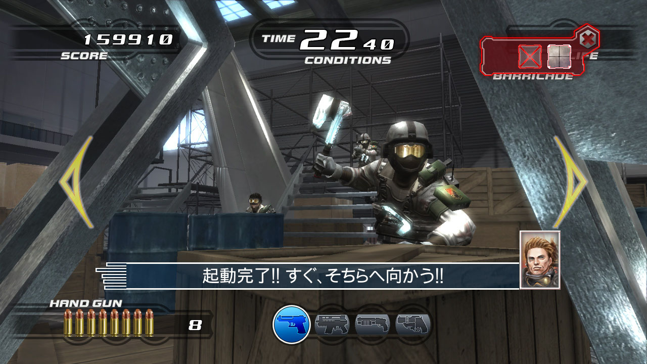 Pantallazo de Time Crisis 4 para PlayStation 3