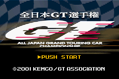 Pantallazo de Top Gear All - Japan GT Championship (Japonés) para Game Boy Advance