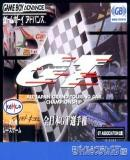 Caratula nº 25057 de Top Gear All - Japan GT Championship (Japonés) (500 x 313)