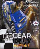 Carátula de Top Gear Rally (Japonés)