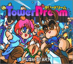 Pantallazo de Tower Dream (Japonés) para Super Nintendo