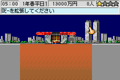 Pantallazo de Tower SP, The (Japonés) para Game Boy Advance