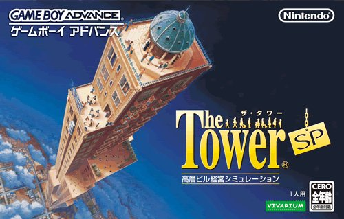Caratula de Tower SP, The (Japonés) para Game Boy Advance