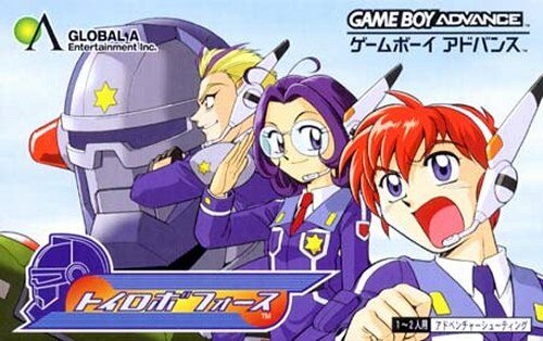 Caratula de Toy Robot Force (Japonés) para Game Boy Advance
