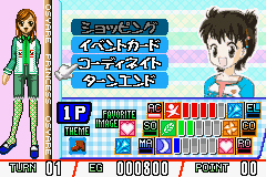 Pantallazo de Twin Series 2 Oshare Princess 4 and Renai Uranai Daisakusen (Japonés) para Game Boy Advance