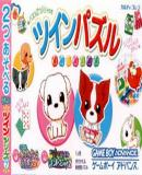 Carátula de Twin Series 7 - Kisekae Wanko Ex + Puzzle Rainbow Magic 2 (Japonés)