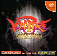 Caratula de Vampire Chronicle for Matching Service para Dreamcast