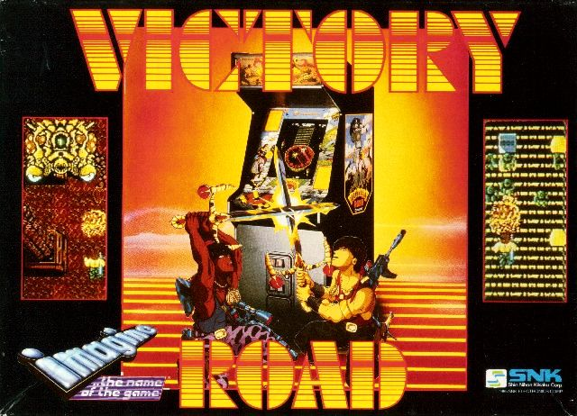 Caratula de Victory Road: The Pathway to Fear para Amiga