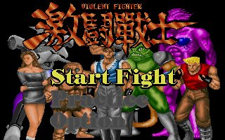 Pantallazo de Violent Fighter para PC