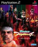 Carátula de Virtua Fighter 4 (Japonés)