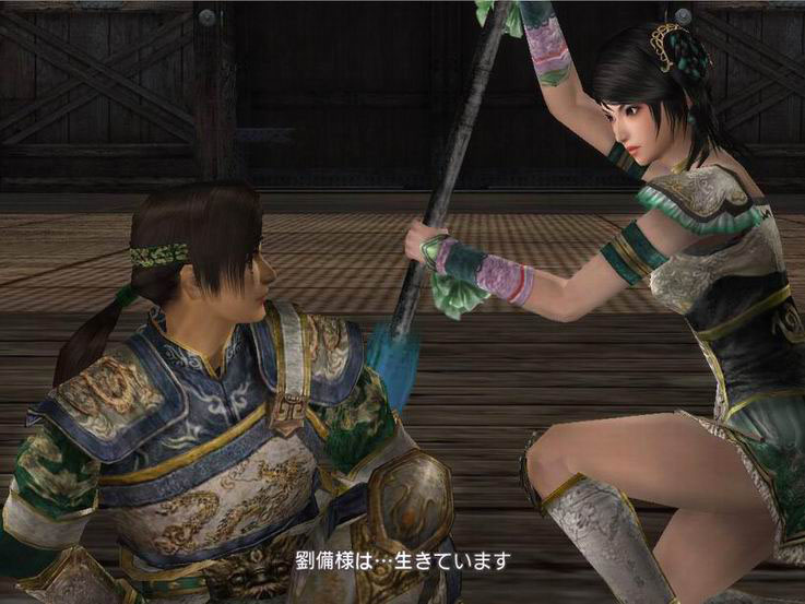 Pantallazo de Warriors Orochi para PC