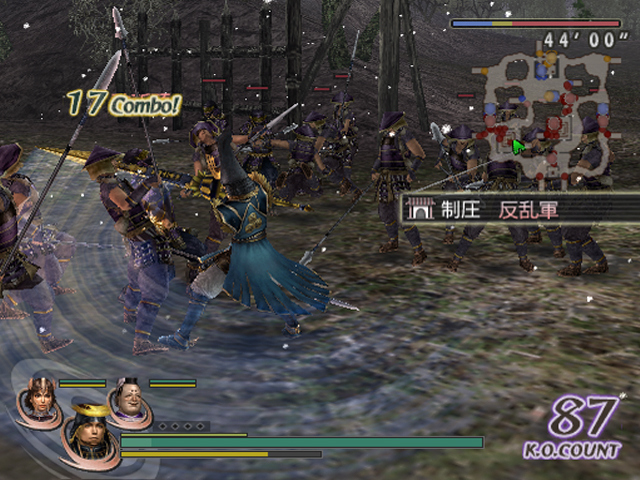 Pantallazo de Warriors Orochi para PlayStation 2