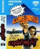 Carátula de Way of the Exploding Fist, The