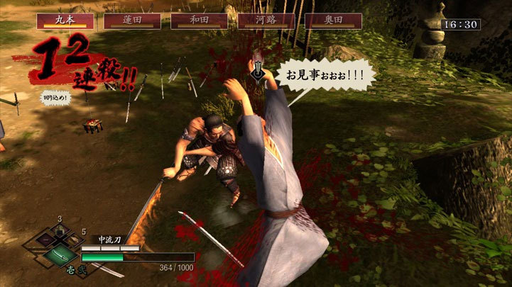Pantallazo de Way of the Samurai 3 para PlayStation 3