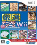 Caratula nº 124885 de Wi-Fi Taiou: Gensen Table Game Wii (349 x 500)
