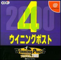 Caratula de Winning Post 4: Program 2000 para Dreamcast