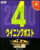 Caratula nº 17592 de Winning Post 4: Program 2000 (200 x 197)