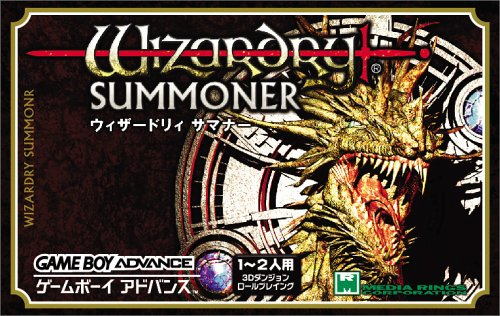 Caratula de Wizardry Summoner (Japonés) para Game Boy Advance