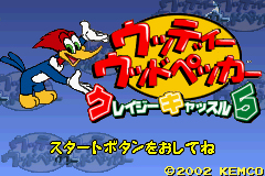 Pantallazo de Woody Woodpecker - Crazy Castle 5 (Japonés) para Game Boy Advance