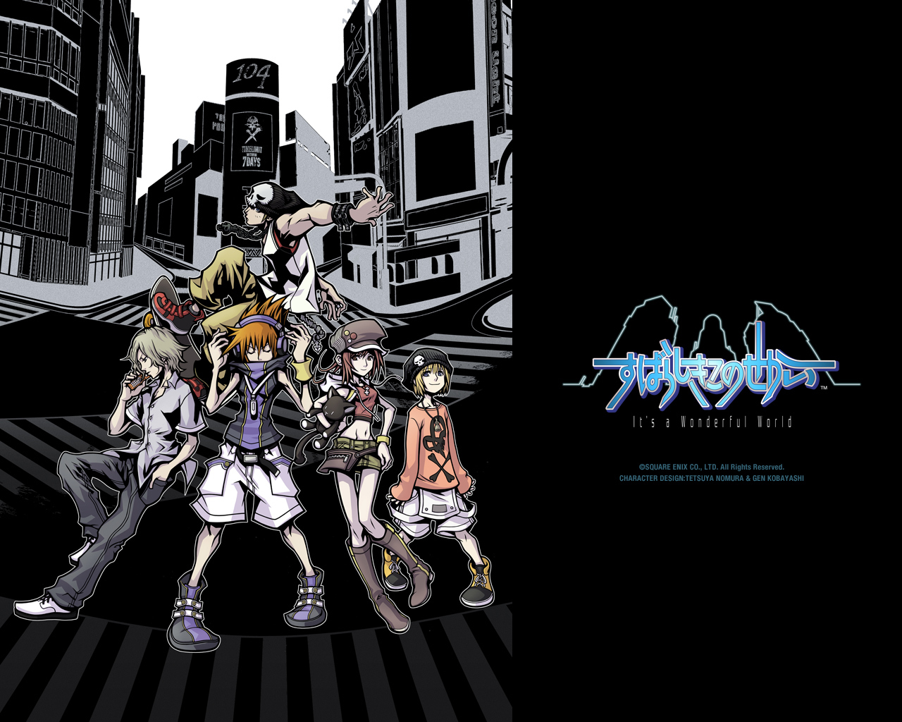 Fondo de World Ends With You, The para Nintendo DS